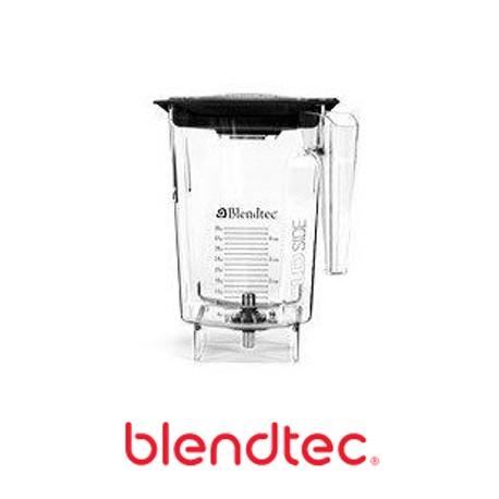 Blendtec Wildside Jar